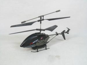 elicottero AC001741